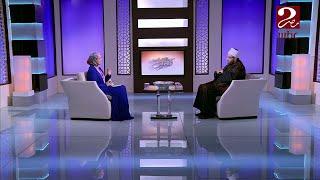 """د. عمرو الورداني يفسر معنى الآية الكريمة """"وقضى ربك ألا تعبدوا إلا إياه وبالوالدين إحسانا"""""""