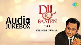 Greatest Collection of Kishore Kumar Songs - Vol 1 | HD Songs Jukebox