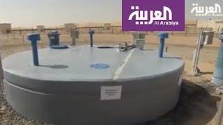 العربية معرفة: لن تصدق كم تنتج السعودية من المياه المحلاة يومياً !