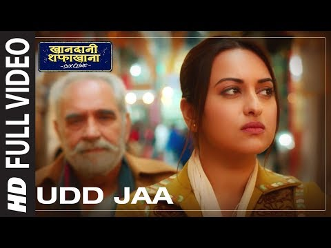 Xxx Mp4 Udd Jaa Full Song Khandaani Shafakhana Sonakshi Badshah Varun Sharma Rochak Kohli Tochi Raina 3gp Sex