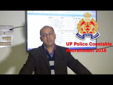 UP Police Constable Recruitment 2018 | Indus Rangers
