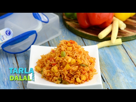 Baby Corn and Capsicum Rice by Tarla Dalal