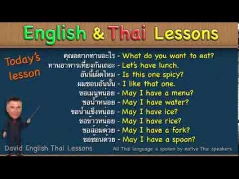David English Thai Lesson 15 - Food & Restaurant questions