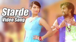 Bahaddur - Starade - Kannada Movie Full song Video | Dhruva Sarja | Radhika Pandith | V Harikrishna