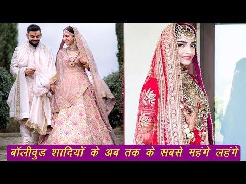इन अभिनेत्रियों ने अपनी शादी में पहने सबसे महंगे लहंगे, कीमत जानकर होश उड़ जायेंगे