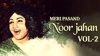 Noor Jehan Songs || NOOR JEHAN MERI PASAND (Vol -2)  || Non-Stop Audio Jukebox