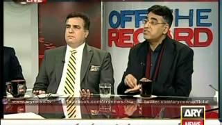 Hot debate between PML-N Danial Aziz and PTI