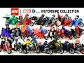 LEGO® Avengers Batman Motorcycle Collection Marvel & DC Super Heroes