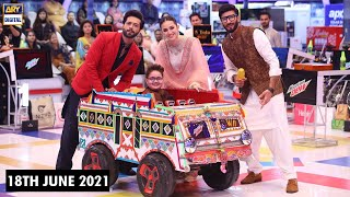 Jeeto Pakistan | Sana Javed | Aijaz Aslam | Fahad Mustafa | ARY Digital