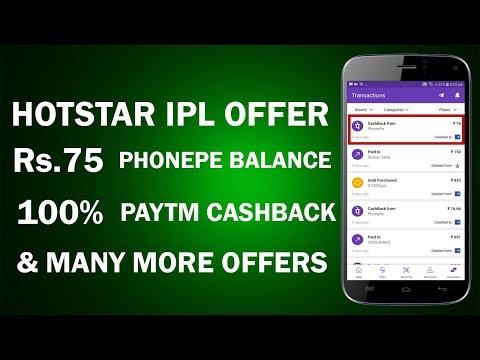 Huge Online Loot Offer !! Hotstar Watch N Play Offer !! Earn Money from Vivo IPL 2018 !! Best Offer