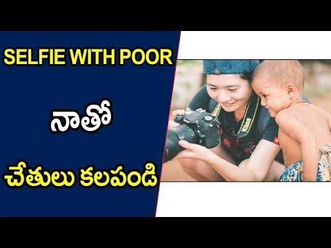 Selfie With Poor || Telugu Tech Tuts || Get Any Course for Half Price