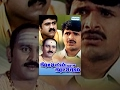 Kothigalu Saar Kothigalu Kannada Movies Full Kannada Movies S Narayan Ramesh Aravind