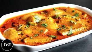 """Dahi Aloo Recipe""   Potatoes in Yogurt Curry   Restaurant Style Dahi Aloo Sabzi   Aloo Curry"