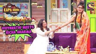 Vidyavathi Meets Richa Sharma - The Kapil Sharma Show