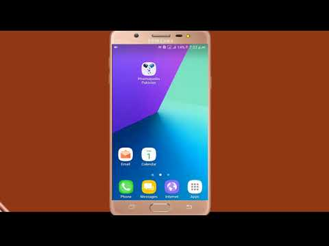 zong sim number verification - how to check zong sim number when no balance in zong sim