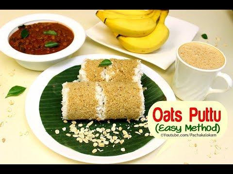 Easy Soft Oats Puttu  - Healthy Kerala Breakfast for Weight loss | Malayalam Recipe