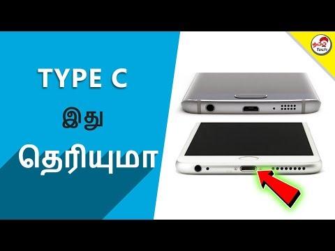 Type C VS Micro USB  | Tamil Tech Explained