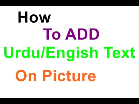 How To Add Text to Image online free Urdu/Hindi