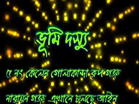 Xxx Mp4 ভূমি দসু 2015 New Song Lates Hinde Bangla Sex 3gp Model Hot Varto 3gp Sex