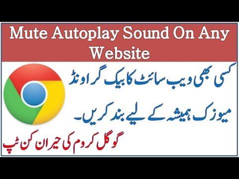 How To Mute Autoplay Sound On Any Website In Google Chrome Browser |Urdu/Hindi|