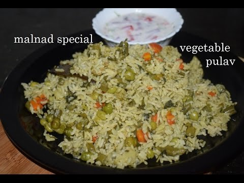 Vegetable Pulao/Malnad special vegetable pulao in kannada/vegetable bath in cooker