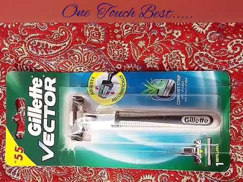 Gillette Vector review and use