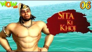 Ramayana The Epic | Sita Ki Khoj | Ep 6 | Wow Kidz
