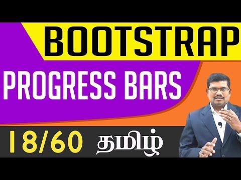 #18 Progress Bars || Bootstrap In Tamil (In Tamil)