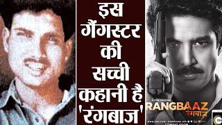 Rangbaaz: Know the Real story of UP based DON Shri Prakash Shukla   FilmiBeat