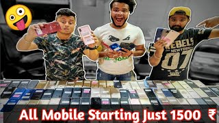 मोबाइल मात्र ₹1000 में |Cheapest Mobile Market in Delhi |Second Hand Mobile Market | Akshveer Vlogs