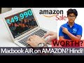 Macbook AIR for ₹49,990 on AMAZON?! Should you BUY? STEAL Deal or Bakwaas DEAL? [Hindi]
