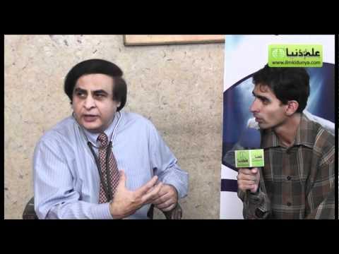 Cerebral Palsy Mild Form by Dr Khalid Jamil (Part 2 0f 2)