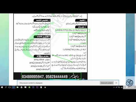 Mujahid Force Jobs 2018 Soldiers Latest Advertisement / Recruitment Procedure