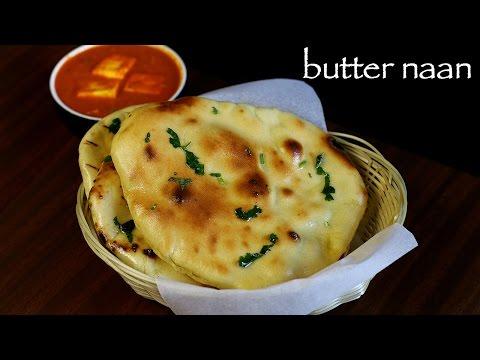 naan recipe | butter naan recipe | homemade naan bread recipe