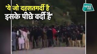 PoK में पाकिस्तानी आर्मी के खिलाफ लोगों ने जमकर की नारेबाजी, बोले- ये जो गुंडागर्दी है...। #NewsTak