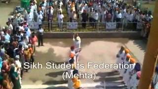 Sikh Students Federation (mehta)