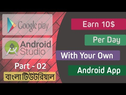 Earn $10 Per Day With Your Own Android App | Android Studio | Play Store | Part 02 | Bangla Tutorial