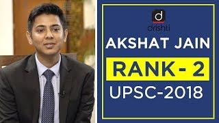 UPSC Topper Mock Interview, Akshat Jain (Rank 2, CSE 2018)