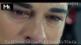 Balochi sad status song