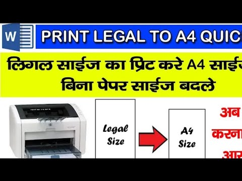 How can change legal page size print out in A4 size without changing paper size