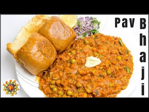 How to Make Street Style Pav Bhaji at Home | Pav Bhaji Recipe | पाव भाजी रेसिपी