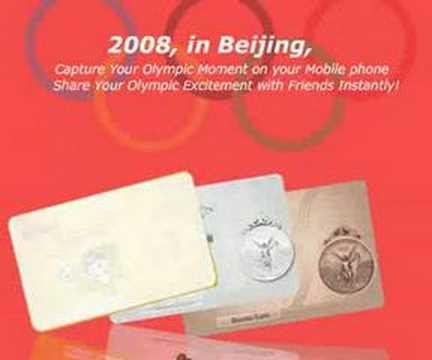 China SIM Card - Cheap int'l calls!