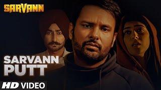 "Sarvann Putt: ""Ranjit Bawa"" | Latest Punjabi Movie Song | Amrinder Gill | T-Series"
