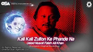 Kali Kali Zulfon Ke Phande Na | Nusrat Fateh Ali Khan | complete full version | OSA Worldwide