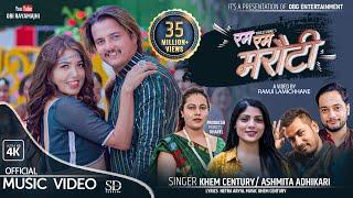 Ram Ram Marauti | Pooja Sharma | Khem Century | Asmita Adhikari | Obi Rayamajhi | New Nepali Song