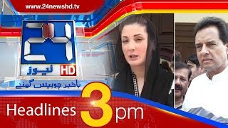 News Headlines | 3:00 PM | 15 February 2018 | 24 News HD