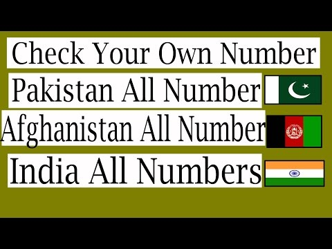 Check Your Own Sim Card Numbers In Pakistan Afghanistan And India All Sim Cards New Method