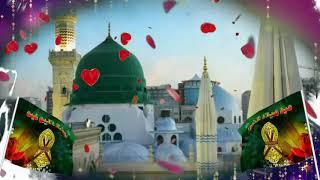 Aaqa Ka Milad Aaya (12 Rabi Ul Awal 2019)