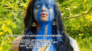 SHYAAM NE BHALOBASHI Mix