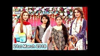 Good Morning Pakistan - Fiza Ali - 21st March 2018 - ARY Digital Show
